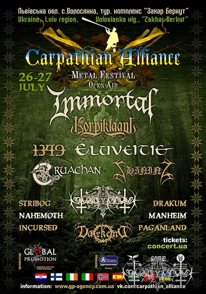Carpathian Alliance Metal Festival