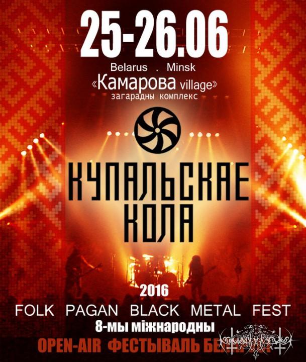 Kupalskaje Kola Fest