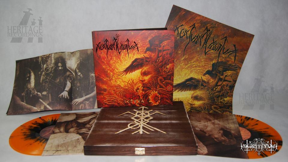 """""""Verity"""" vinyl pre-order"""