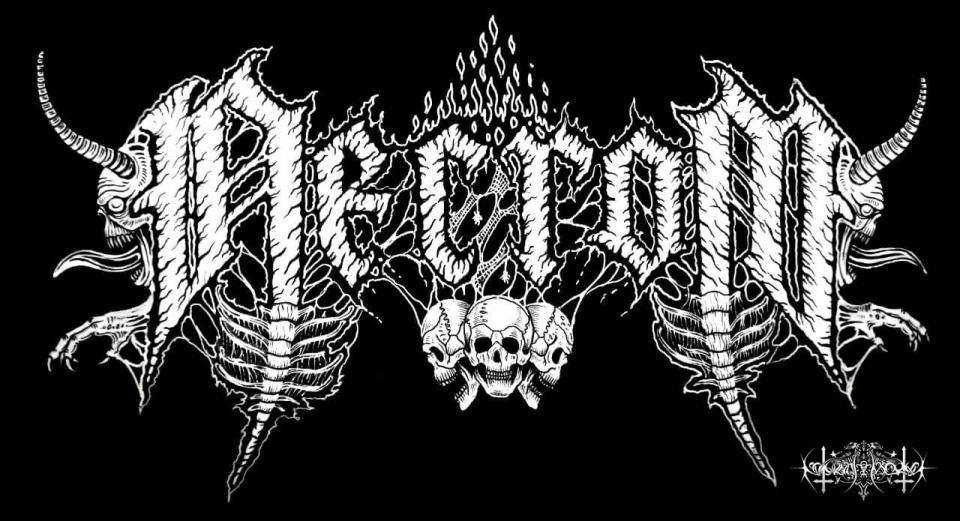 Necrom - новий гурт з Харкова