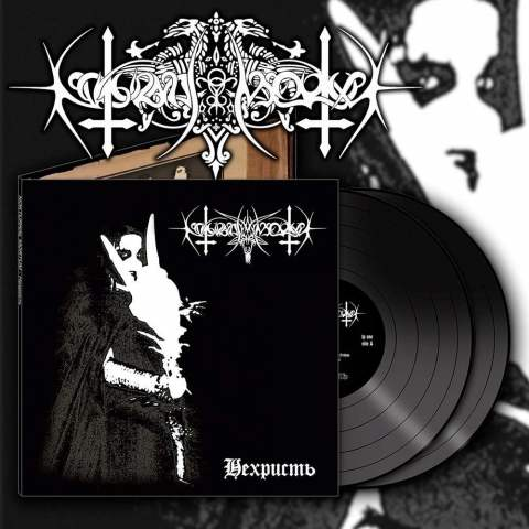 """Nechrist"" vinyl from Osmose Productions"