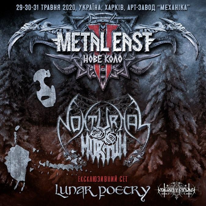 Програма Lunar Poetry на фестивалі Metal East Нове Коло 2020!