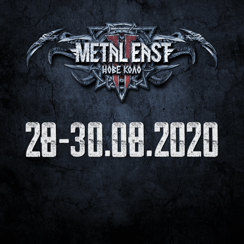 Metal East Nove Kolo fest postponed