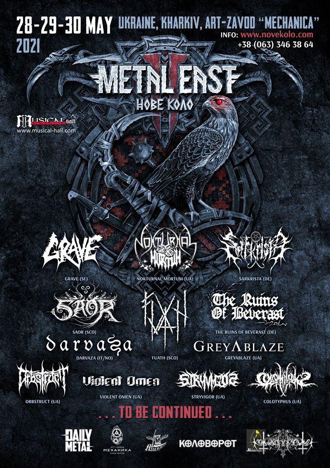Metal East Nove Kolo 2021